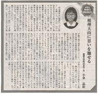 新聞社.png
